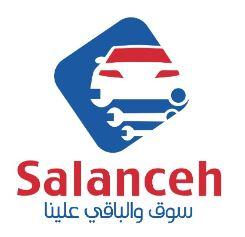 salanceh